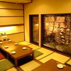 食飲室 濱しょうの特集写真