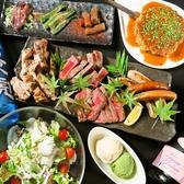 新栄鐵板堂のおすすめ料理3