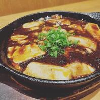 ◇お酒に合う麻婆豆腐◇