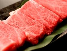 焼肉 蔵 津幡店のおすすめ料理1