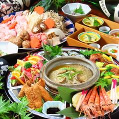 ふた葉 栄錦本店のおすすめ料理1