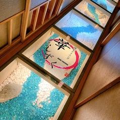 華しずく 宮崎店の雰囲気1