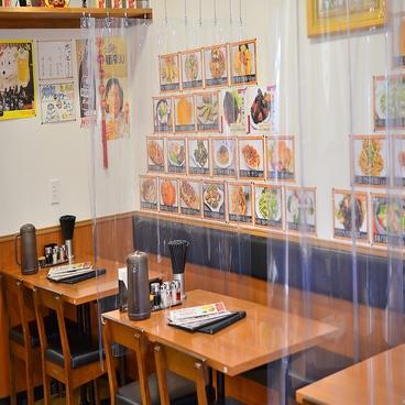中華料理 嘉宴 糀谷店のおすすめ料理1