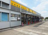 日本農業実践学園直売所の詳細