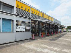 日本農業実践学園直売所の写真
