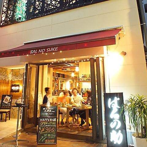 肉×チーズ×日本ワイン×日本酒×バル1階オープンテラス、2階は宴会向け個室あり!