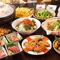 料理メニュー写真あうん屋では種類豊富な料理が楽しめます!