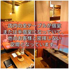 七輪焼肉 岩勝 田町店の写真