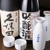 横浜 志摩のおすすめ料理2