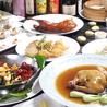 天厨菜館 天王洲アイル店のおすすめポイント1