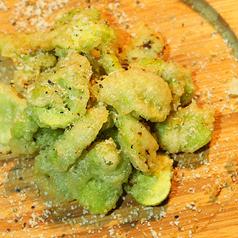 料理メニュー写真【空豆のフリット】