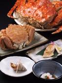 ヨロシク寿司のおすすめ料理3