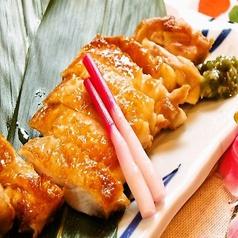 居酒屋 柚ずやのおすすめ料理1