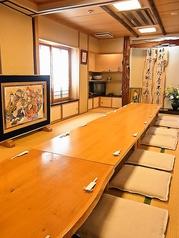 津軽和食処 濱藤の写真