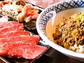 焼肉 えん 唐津市のおすすめ料理3