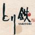 とり鉄 松戸店のロゴ