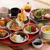 割烹ひぐち 浦上本店のおすすめ料理3