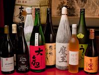 焼酎・日本酒の種類が豊富。