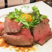居酒屋DINING 海月 本店のおすすめ料理3