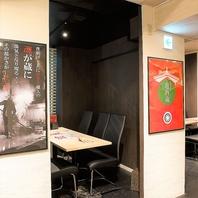 札幌で楽しめる【京都の100年以上続く出汁屋のお出汁】