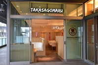 【広島駅新幹線口から徒歩5分!好アクセス!】