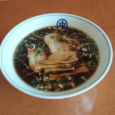中国麺飯食堂 マルナカのおすすめ料理1