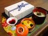 四季の蔵 食楽亭のおすすめポイント2