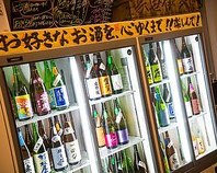 地酒や日本酒飲み放題100種類!!