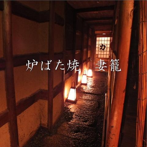梅田駅からすぐ!海鮮炉端焼きを目の前で!食べ放題&飲み放題コース3500円★