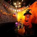 """◆◆◆ 【ハロウィン限定】""""完全個室""""をハロウィン仕様にデコレーション 無料! ◆◆◆"""