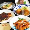Local Snack SHOKU SHOKU FUKUSHIMAのおすすめポイント3