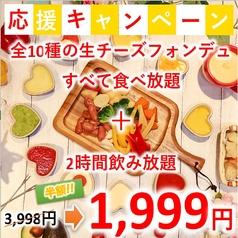 GLEAM グリム 岡山店のおすすめ料理1