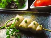 焼鳥&日本ワイン 眞真のおすすめ料理3