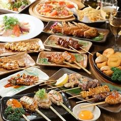 流星 Ryusei 河原町店のおすすめ料理1