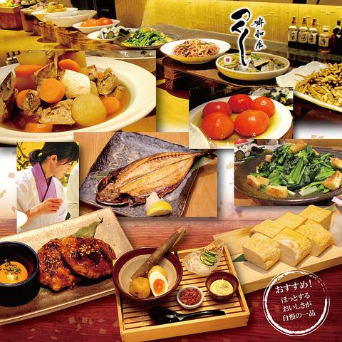 粋な和のお食事や、ほっこり和むおばんざいをご堪能ください。