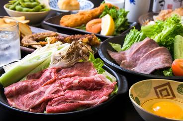 なごやのしんちゃん 名駅西口店のおすすめ料理1
