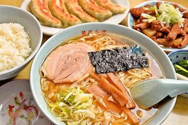 菊屋 北成島店のおすすめ料理1