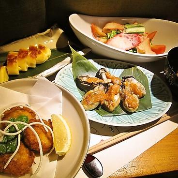 喰王 彩庵のおすすめ料理1