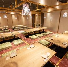 ウメ子の家 横浜西口店の特集写真