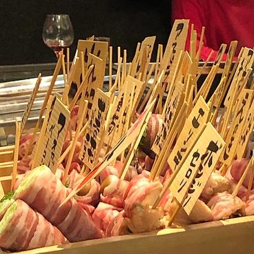 串荘 くしそう 新宿店のおすすめ料理1