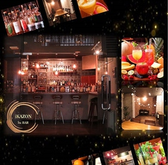 iKAZON its BAR(カゾン イッツ バー)の写真