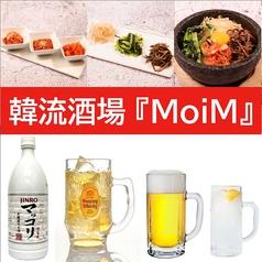 MoiM モイム 高松店の写真