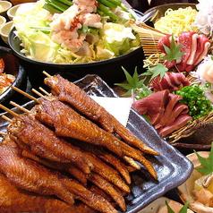 とめ手羽 今泉店のおすすめ料理1