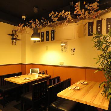 串荘 くしそう 新宿店の雰囲気1
