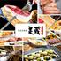 美食居酒屋 美蔵 ホテルルートイングランド上田駅前店のロゴ