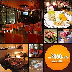 アートレッグカフェ art ReG cafe 下北沢店の写真
