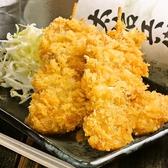 やきとん大王 赤羽店のおすすめ料理2