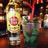 Cigar Bar HAVANA シガーバー ハバナのおすすめポイント3