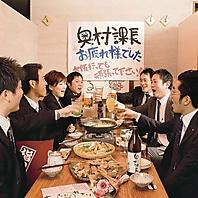 横浜駅近居酒屋◎宴会無料サプライズ有♪二次会にも◎