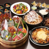 梵天食堂 中野栄のおすすめ料理3
